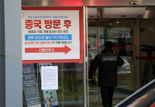 국방부, 신종 코로나 대비태세 강화···中 다녀온 장병 전수 조사도 실시