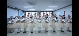 .小星星华语合唱团喜登全球华文学校网络春晚.