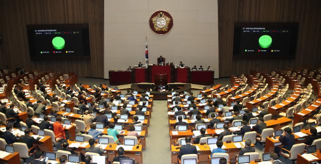 발목 잡힌 민생입법…2월 임시국회 열리나