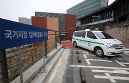 """.韩国将传染病预警级别上调至""""警戒""""."""