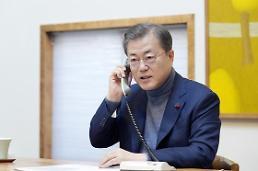 .文在寅指示检测所有武汉来韩人员 韩国提高传染病预警级别.