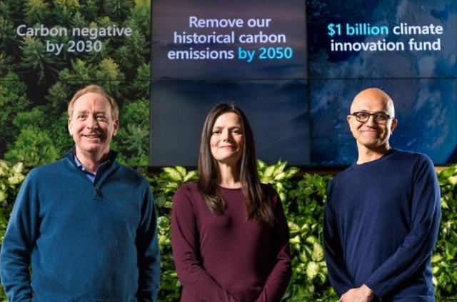 [IT기업 기후변화 책임선언] ② 탄소배출량 제로 넘어 마이너스로