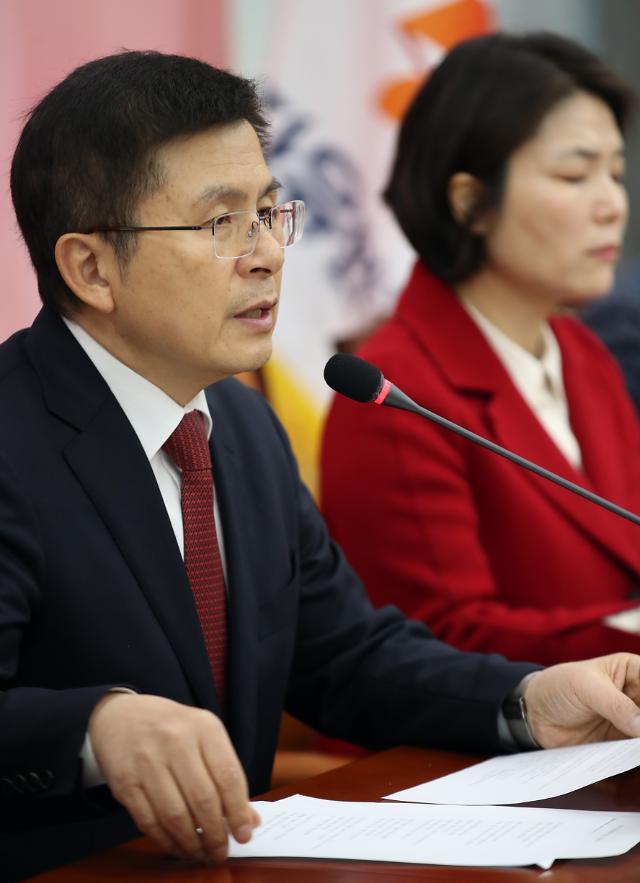한국당 검찰학살·우한폐렴 TF 첫 회의