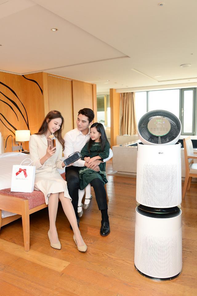 LG전자 공기청정기 '퓨리케어 360° 적용한 프리미엄 호텔 서비스 개시