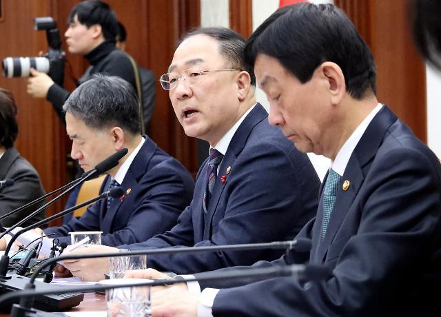 """[우한 폐렴] 홍남기 """"우한 폐렴 확산 방역 대응에 예산 208억 신속히 집행"""""""