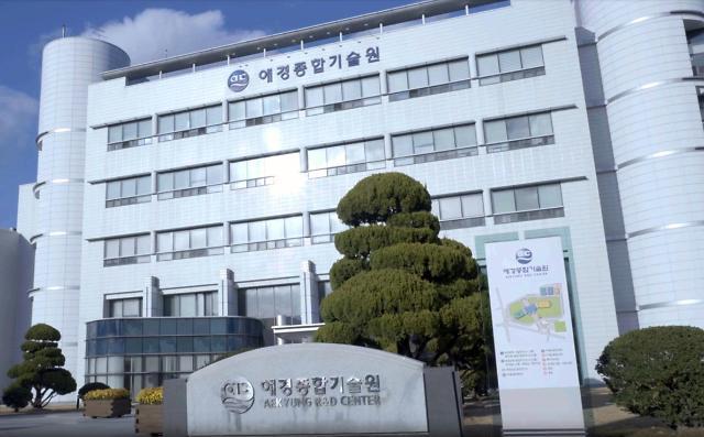 애경산업, 펩타이드 소재 주름개선 화장품 성분 심사 완료
