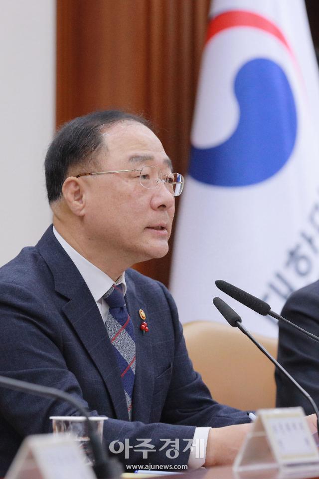 [포토] 홍남기 부총리, 전세기 파견예산 10억 지원 반영