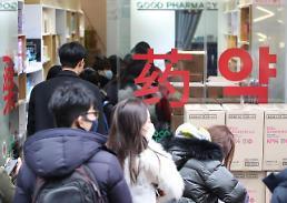 .韩专家:民众访华回国后两周内应自觉减少外出.