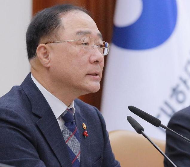 [포토] 전세기 파견예산 10억 지원 반영