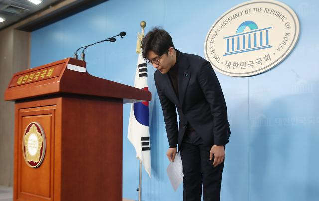 [전문] 미투 논란 원종건, 민주당 영입인재 2호 자격 자진 반납