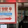 [総合] 「武漢肺炎」韓国で初の確定患者が発生した後、一週間で追加3人