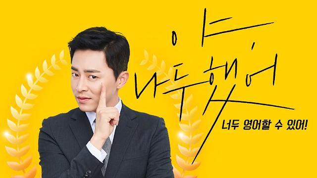 야나두 설마 오늘마감 토스 행운퀴즈 정답공개