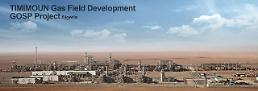 .Samsung Engineering wins $1.85 bln deal to participate in Aramco gas project.