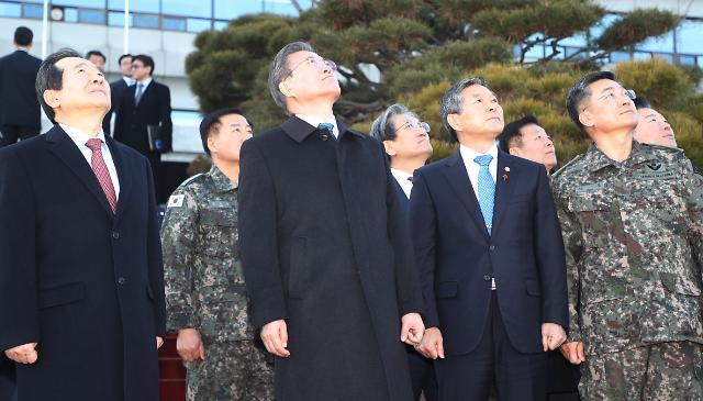 文대통령, 국립중앙의료원 방문…신종 코로나바이러스 대응방안 논의