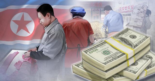 韩央行预测2014年朝鲜外汇储备约为30至66亿美元