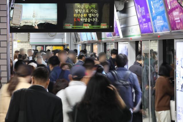统计:去年首尔地铁乘客量达27亿人次