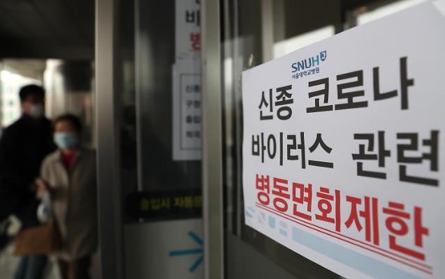 [신종코로나] 가짜뉴스 음모론 속출... SNS의 두 얼굴