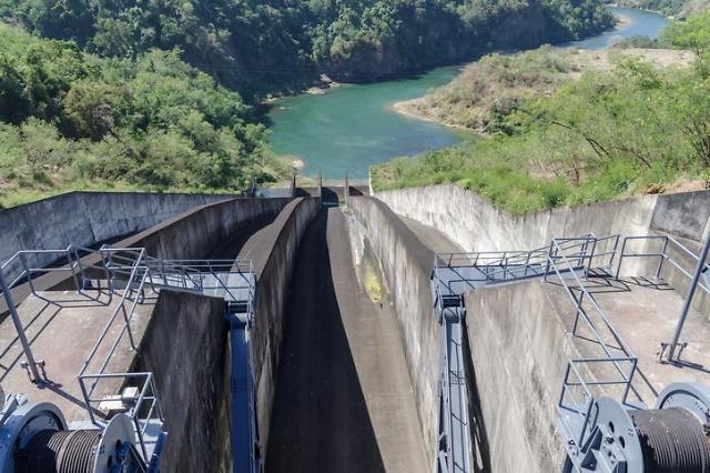 [NNA] 필리핀 퍼스트 젠, 누에바에시하주에 양수식 수력발전 건설
