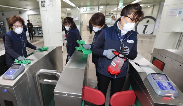 """[신종 코로나]질본 """"전수조사 3023명…13일 이후 입국자 대상"""""""