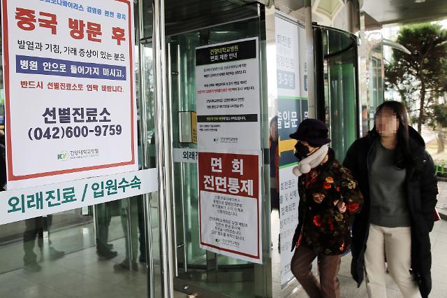 [신종 코로나] 현대·기아차, 중국 주재원 가족 귀국 권고... 숙박·항공료 지원