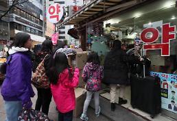 .韩国春节期间口罩等防疫用品销量剧增.