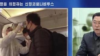 """[신종코로나] 긴급대책 나선 북한 """"남측 방북자 마스크 착용하라"""""""