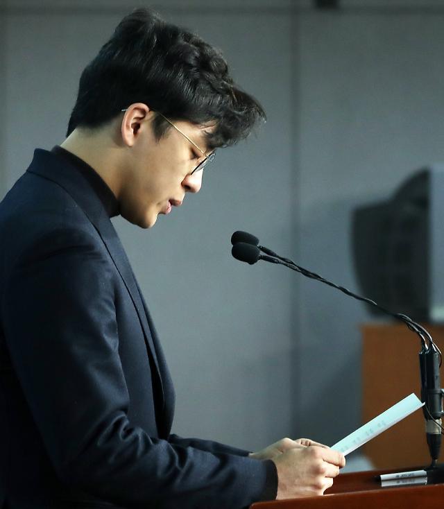 """원종건 미투 논란 끝 '낙마'...""""자연인으로 돌아간다"""""""