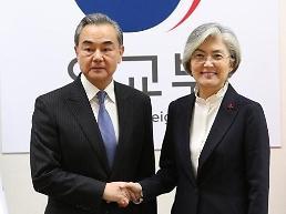 .韩中外长通话讨论新型肺炎疫情.