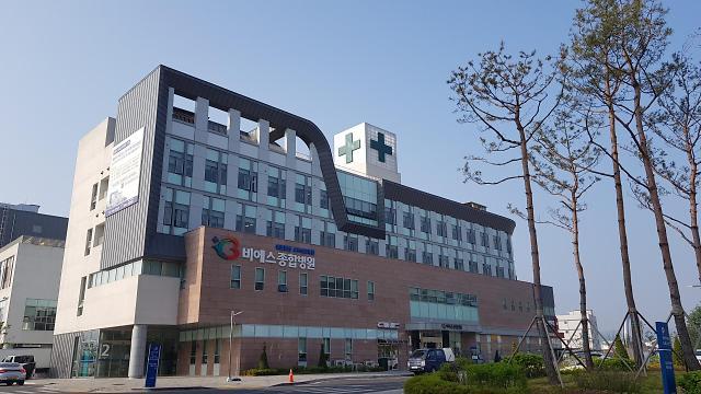 비에스종합병원, 인천시 강화군 최초 특수건강진단 기관 지정