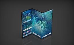 .三星电子有望推出双铰链三折叠智能手机盖乐世Z.