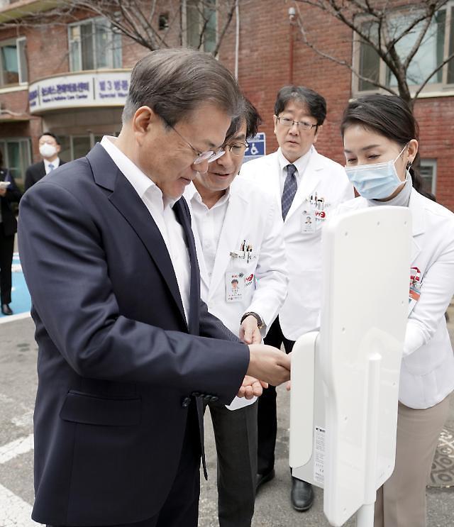 【新型冠状病毒】韩政府全力应对疫情:阻止第二次非典、MERS的发生