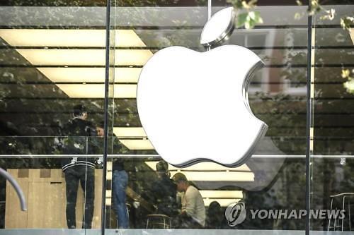 애플 매출·순익 나란히 신기록...아이폰의 화려한 부활