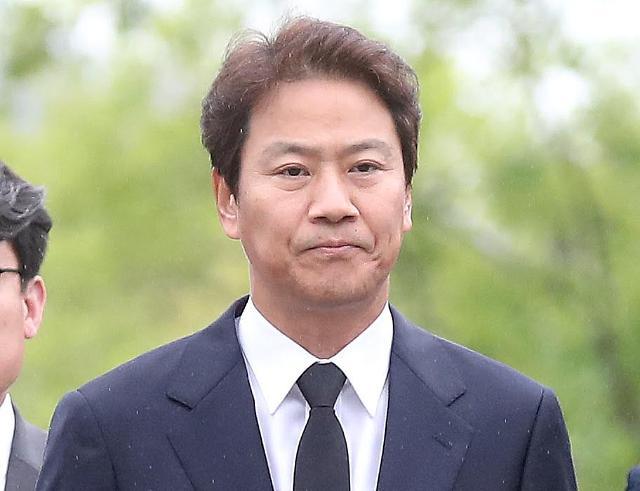 임종석 윤석열 짜맞추기 수사, 검찰권 남용…내일 검찰 출석
