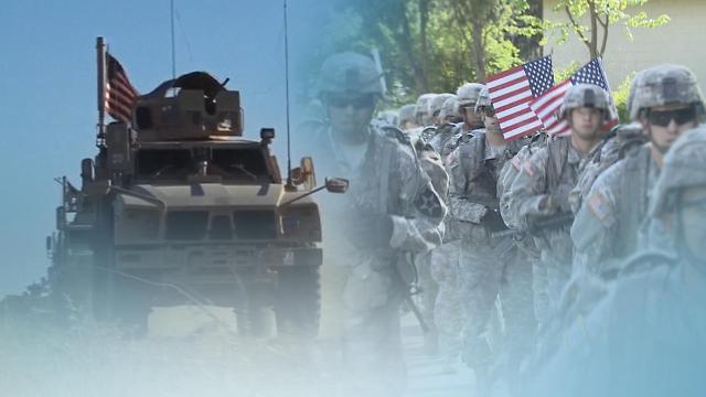 驻韩美军通报称或于4月1日起对韩国职员停薪留职