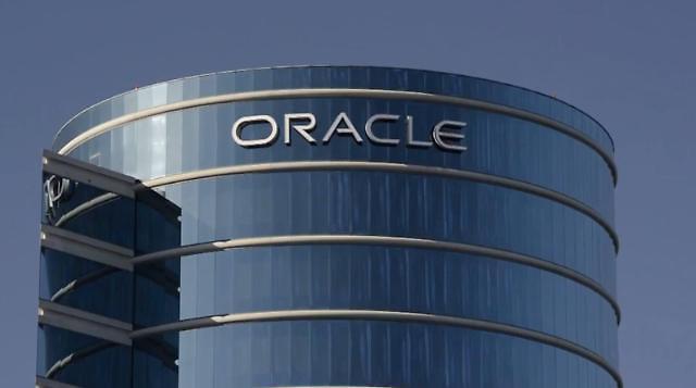 Oracle以违反许可证为名向新韩银行索要数百亿韩元