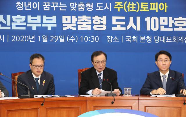 """민주, 총선 3호공약으로 청년신도시 조성 """"주택 10만호 공급"""""""