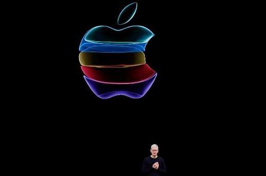 Apple chạm mức doanh thu kỉ lục hơn 91 tỷ USD nhờ iPhone