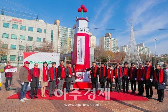 경기북부 나눔온도 100도를 위한 따뜻한 손길을 기다립니다.