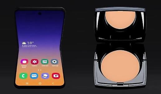Rò rỉ thông tin trên internet về mẫu điện thoại mới của Samsung