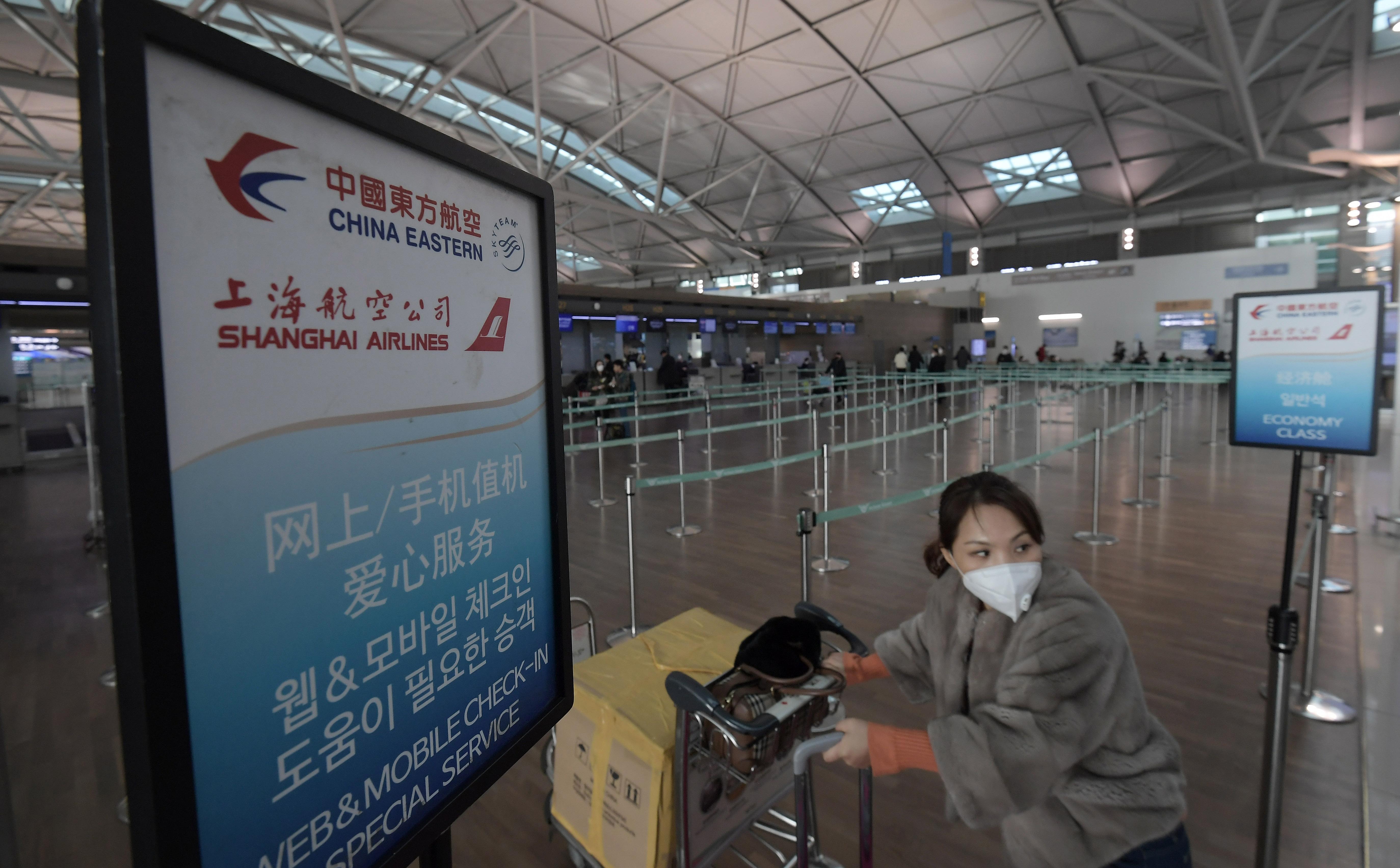 韩国发布赴华旅游安全预警