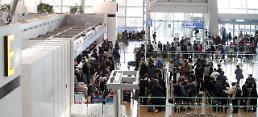 .2019年韩国航空旅客人数创历史新高.