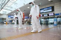 .无症状感染者也传染? 韩政府:无科学依据.