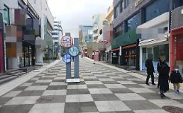 .受新型肺炎疫情影响 韩济州岛游客大幅减少.