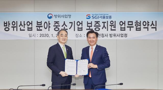 서울보증, 방산업체에 보증보험료 44% 인하
