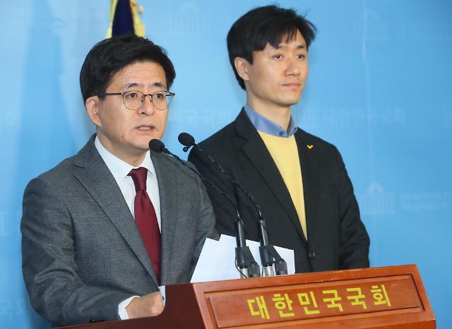 """정의당 3호 공약 최고임금제...""""국회의원 보수 최저임금 5배 이내 제한"""""""