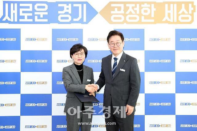 경기도사회서비스원 초대 원장에 이화순 전 행정2부지사 임명