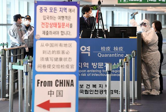 [신종코로나] 확산 공포에 떠는 국내 항공업계…중국 노선 운항 중단 연이어