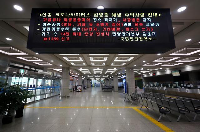 仁川至中国客滚船暂停部分客运航线