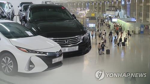 정부, 수입 도요타 자동차 방사능 검사 강화
