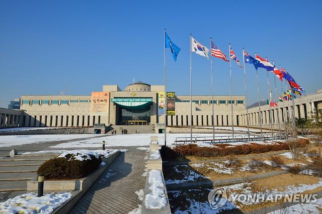 안동서 북한 게릴라 소탕한 천춘식 해병 이등병조 2월의 호국인물